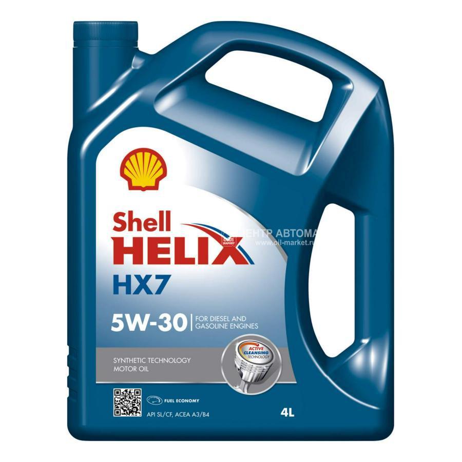 Масло моторное полусинтетическое Helix HX7 5W-30, 4л