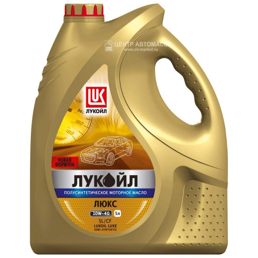 Масло моторное полусинтетическое Люкс 10W-40, 5л