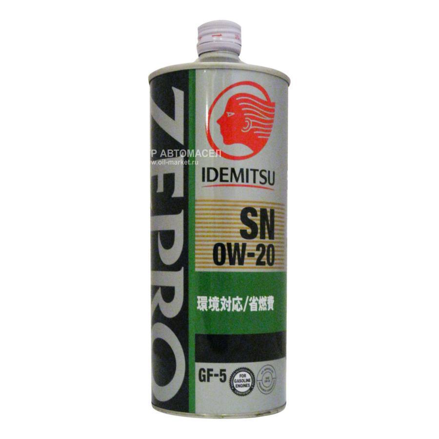 Масло моторное синтетическое Zepro Eco Medalist 0W-20, 1л