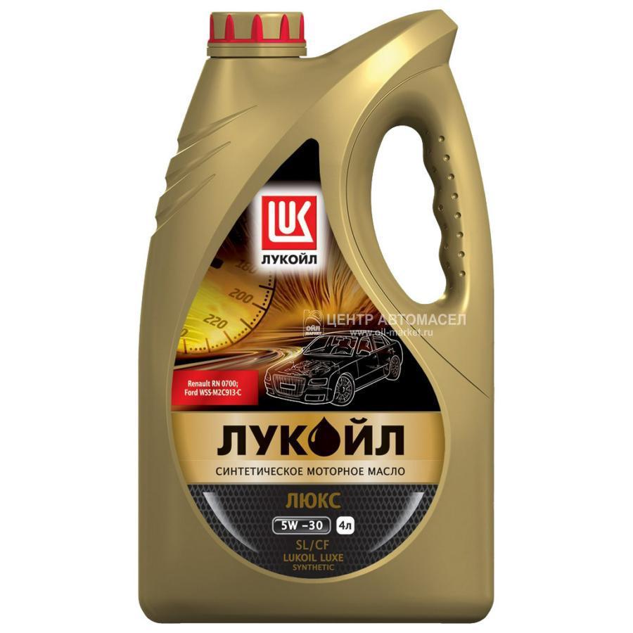 Масло моторное синтетическое Люкс 5W-30, 4л