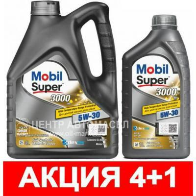 Моторное масло Mobil Super 3000 XE 5W-30 5л