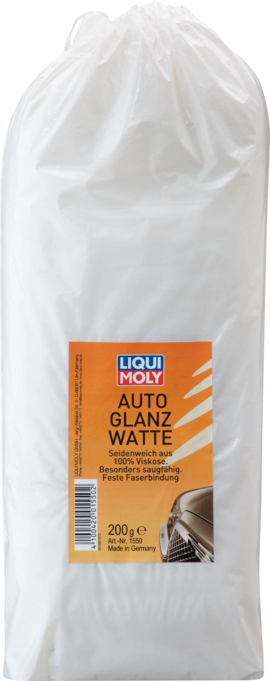 Комплект полировки лакового покрытия
