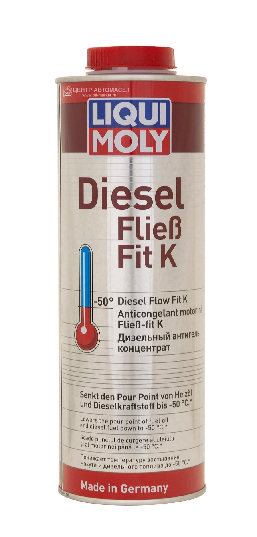 Антигель дизельный концентрат Diesel Fliess-Fit K (1л)