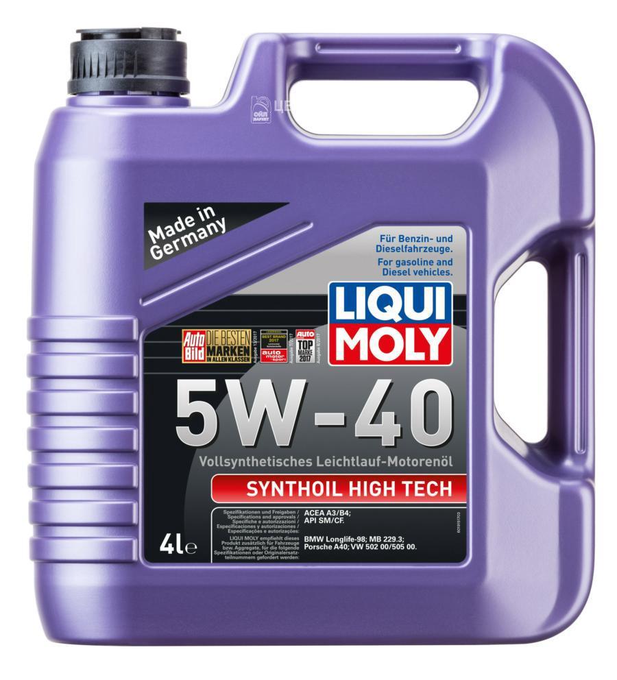 5W-40 SM/CF SYNTHOIL HIGH TECH 4л (синт.мотор.масло)