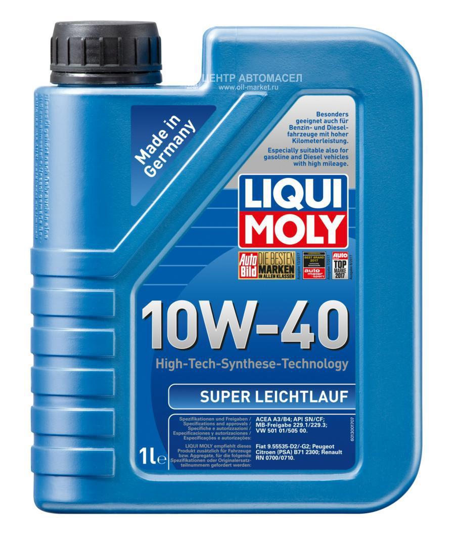 10W-40 SL/CF SUPER LEICHTLAUF 1л (НС-синт.мотор.масло)