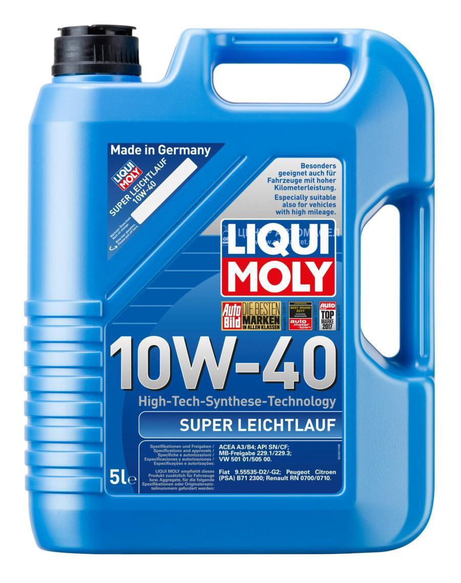 10W-40 SL/CF SUPER LEICHTLAUF 5л (НС-синт.мотор.масло)