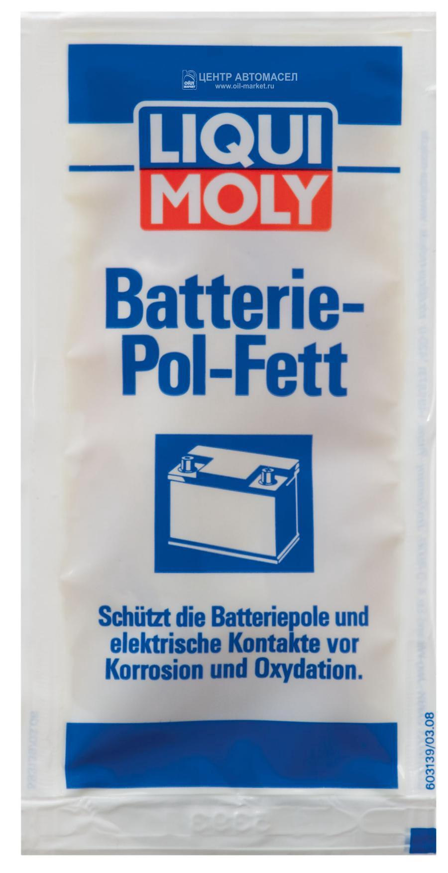 Смазка для электроконтактов Batterie-Pol-Fett 0,01кг