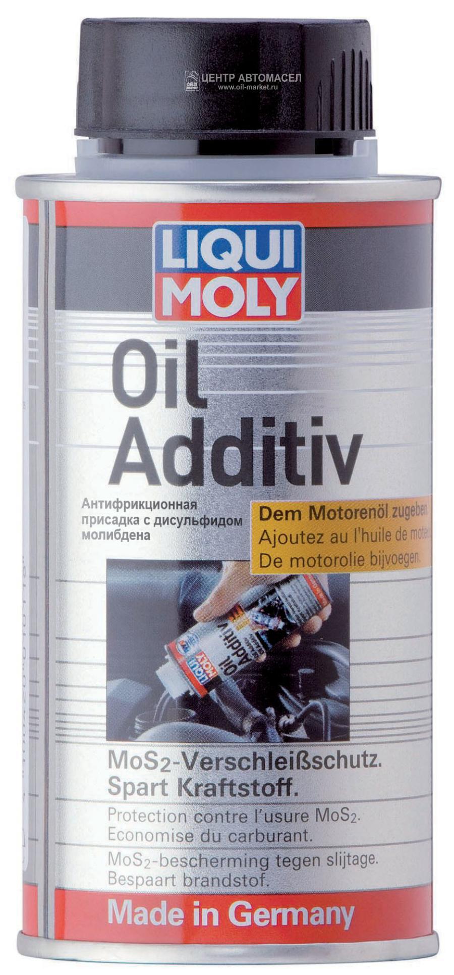 Присадка антифрикц. с дисульфидом молибдена в мот.масло Oil Additiv (0,125л)