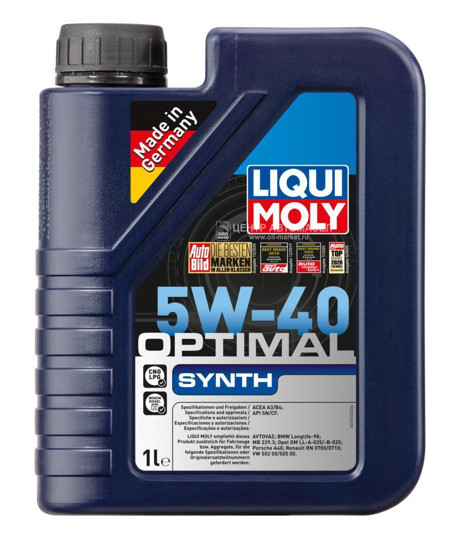 5W-40 SN/CF OPTIMAL SYNTH 1л (НС-синт.мотор.масло)
