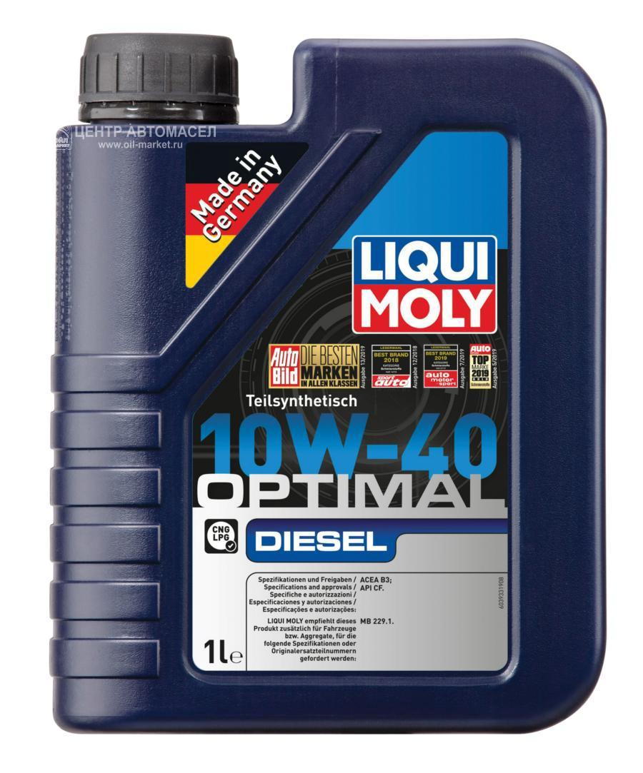 10W-40 CF OPTIMAL DIESEL 1л (полусинт.мотор.масло)
