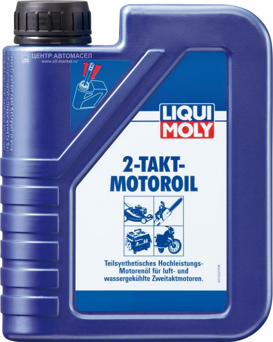 Полусинтетическое моторное масло для 2-тактных двигателей 2-Takt-Motoroil 1л