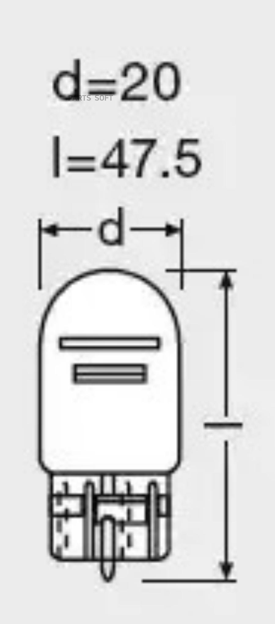 Лампа накаливания автомобильная Goodyear W21/5W 12V 21/5W W3x16q (коробка: 10шт.)