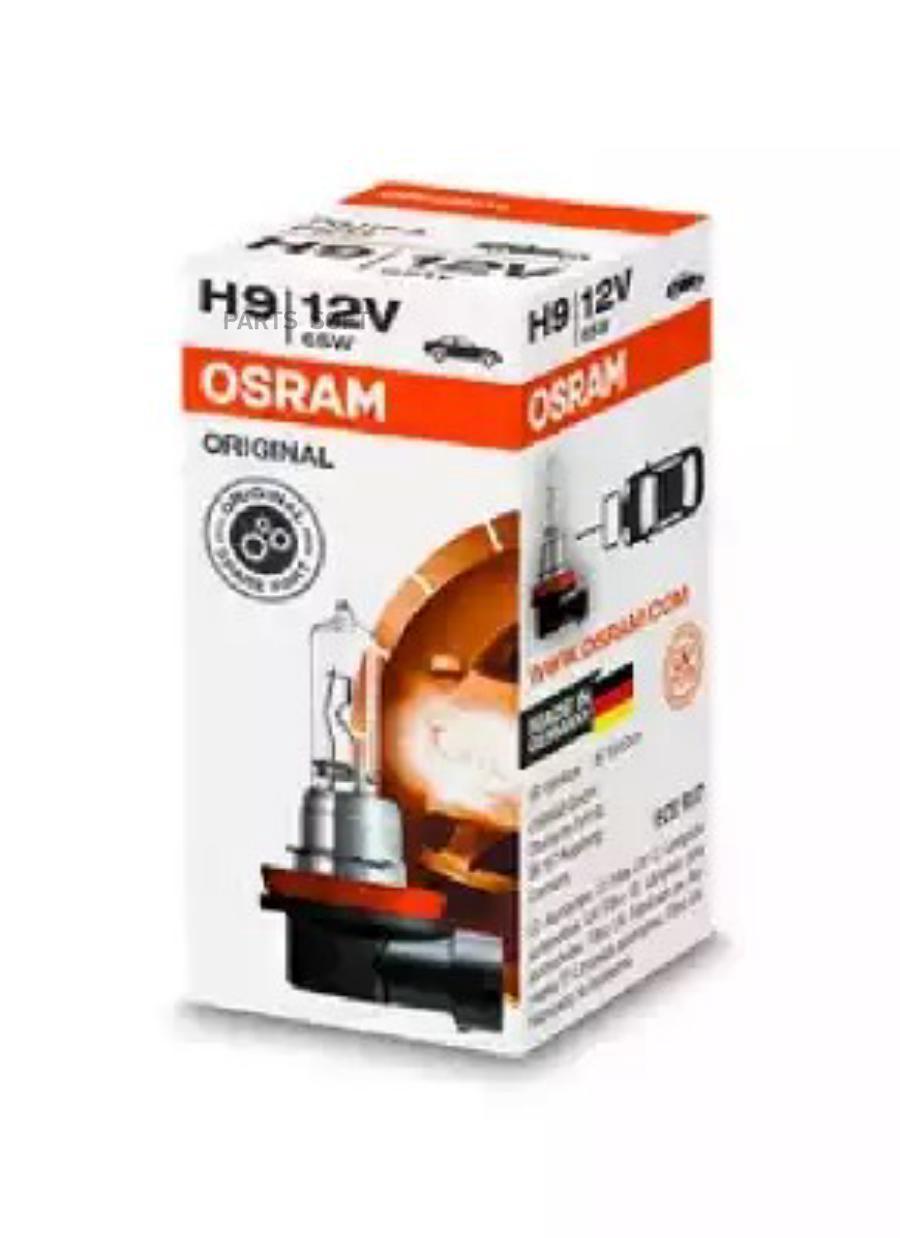 Лампа H9 12V 65W PGJ19-5 ORIGINAL LINE качество оригинальной з/ч (ОЕМ) 1 шт.