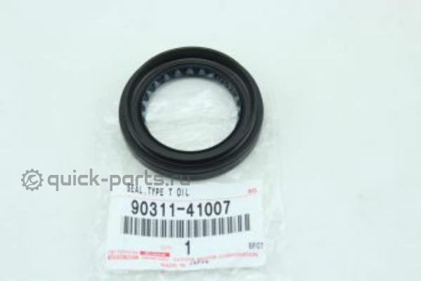 SEAL, OIL (TRANSFER EXTENSION FRONT HOUSING SUB-ASSY)