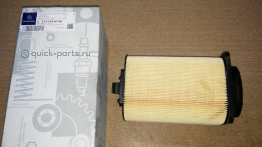 Фильтр воздушный комплект из двух фильтров