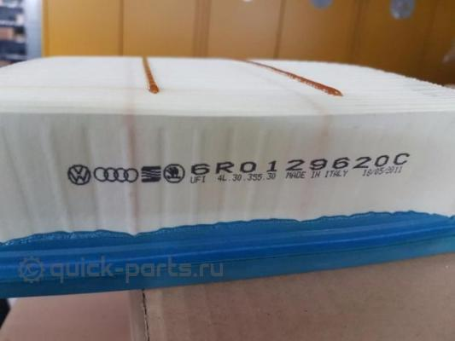 1441023