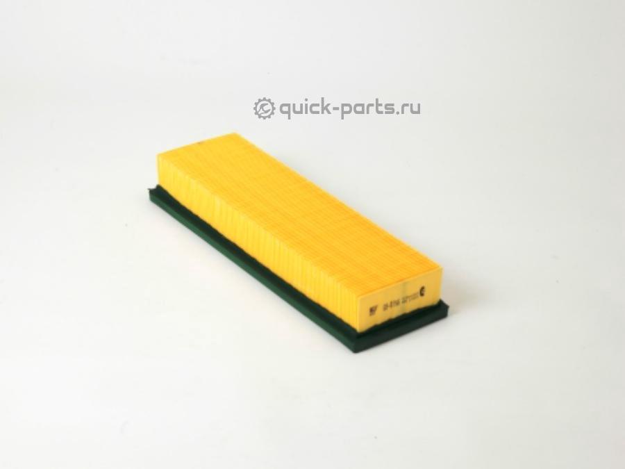 Без пластмассового корпуса GB-9766