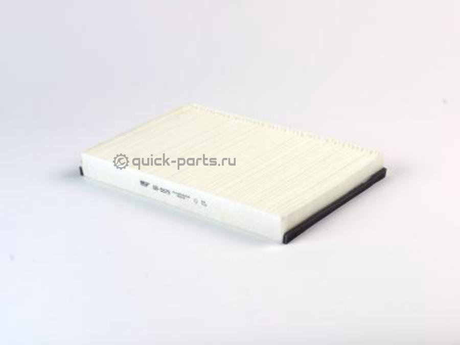 C торцевыми планками GB-9879