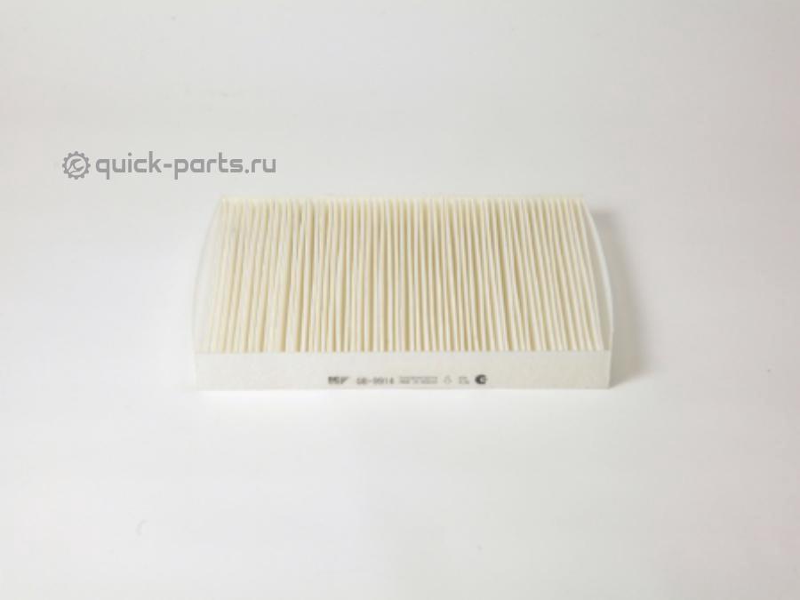 Простые (без торцевых планок) GB-9914