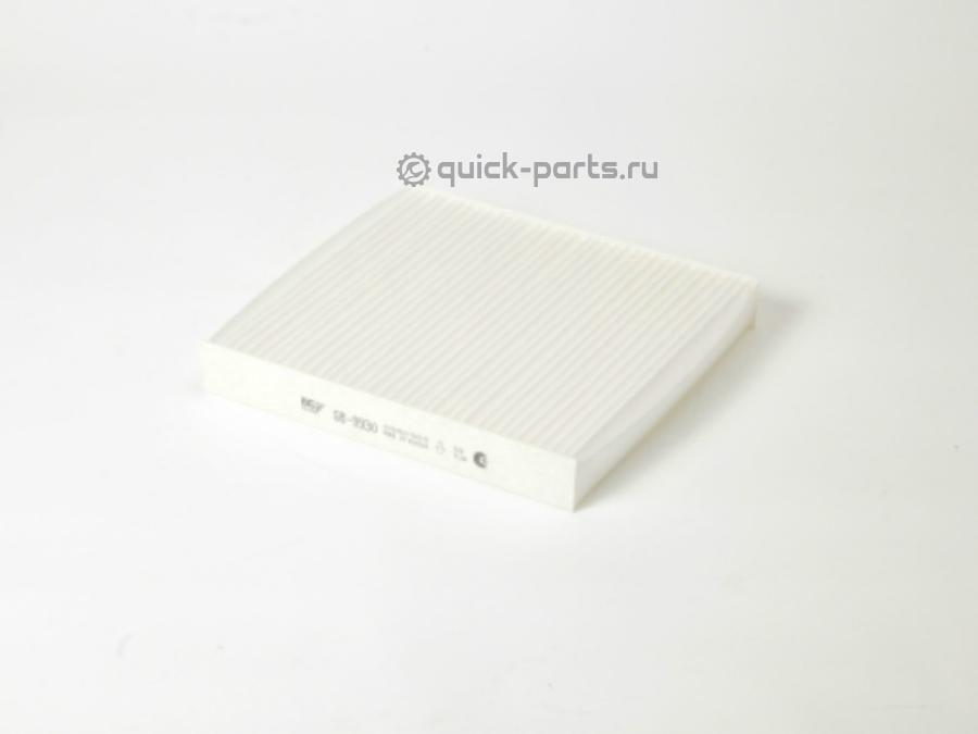Простые (без торцевых планок) GB-9930