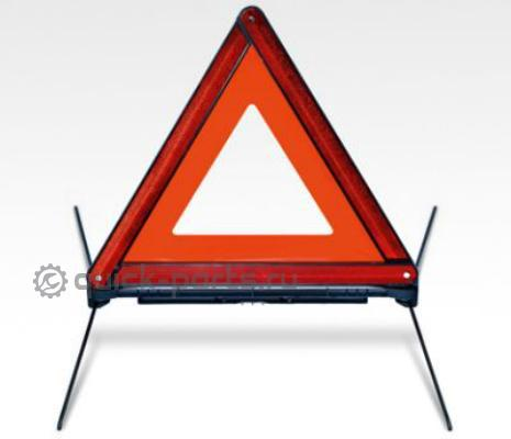 Знак аварийной остановки Land Rover Emergency Triangle Mark