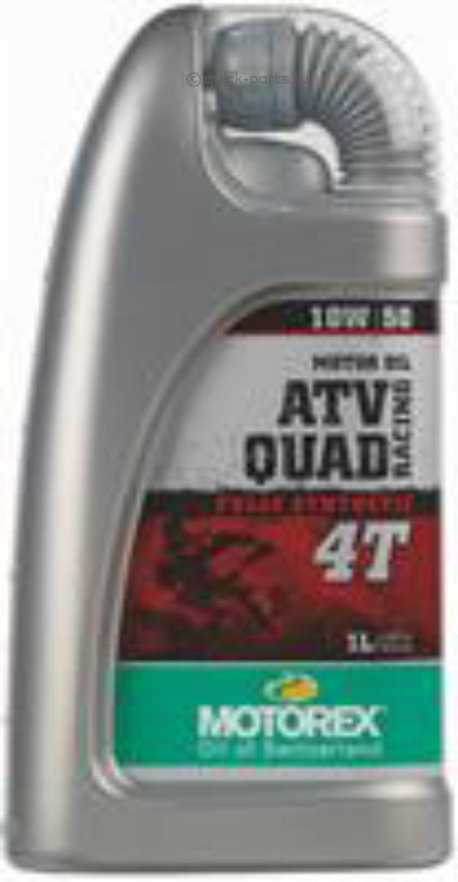 Моторное масло ATV/Quad Racing 4T