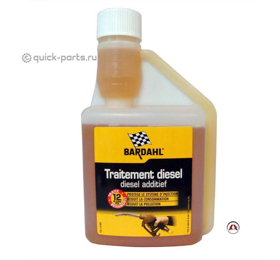 DIESEL TREATMENT присадка для улучшения свойст диз.топлива (в бак) 0,5л BARDAHL