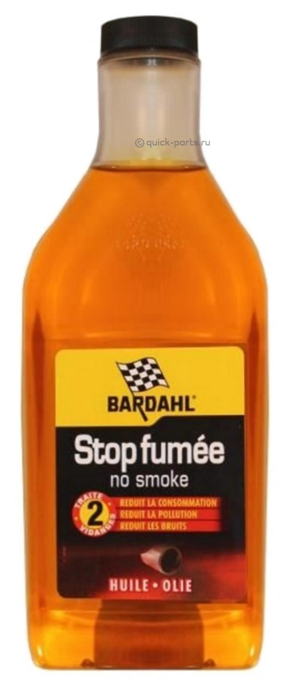 Присадка в моторное масло No Smoke 473 мл