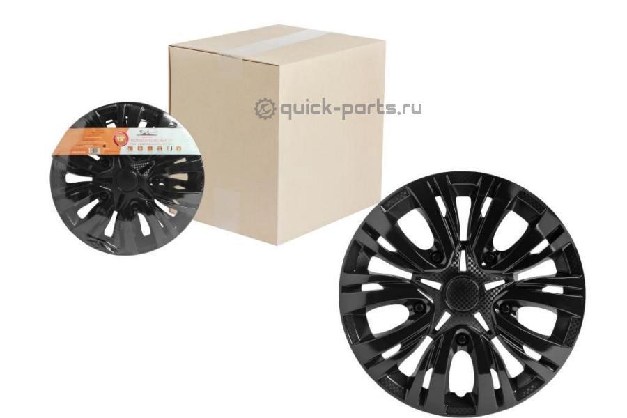 Колпаки колесные 13 дюймов Лион, черный глянец, карбон