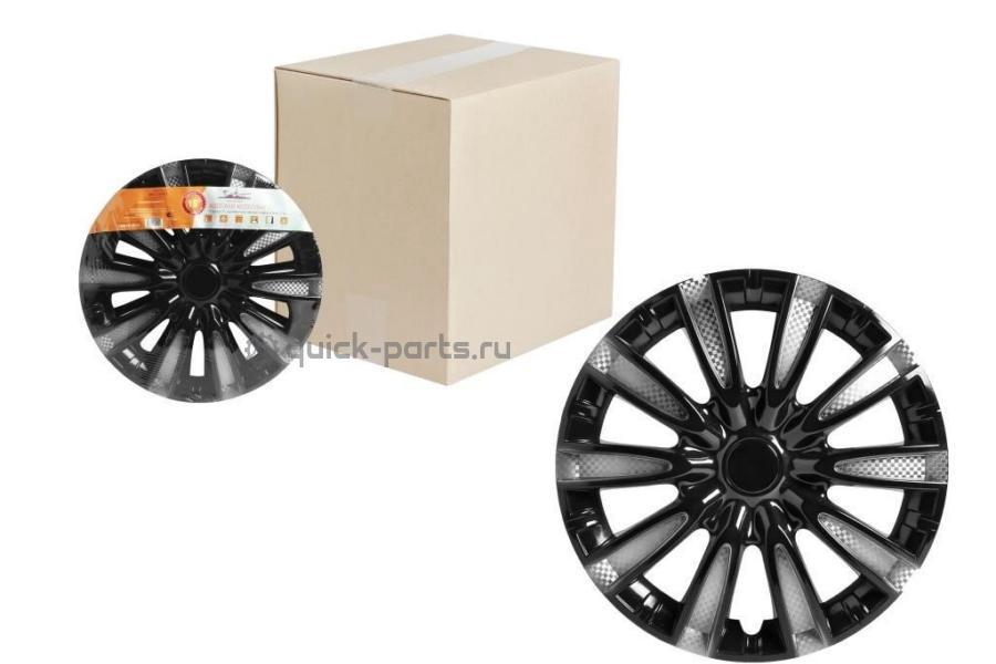 Колпаки колесные 14 дюймов Торнадо Т, серебристый, черный, карбон