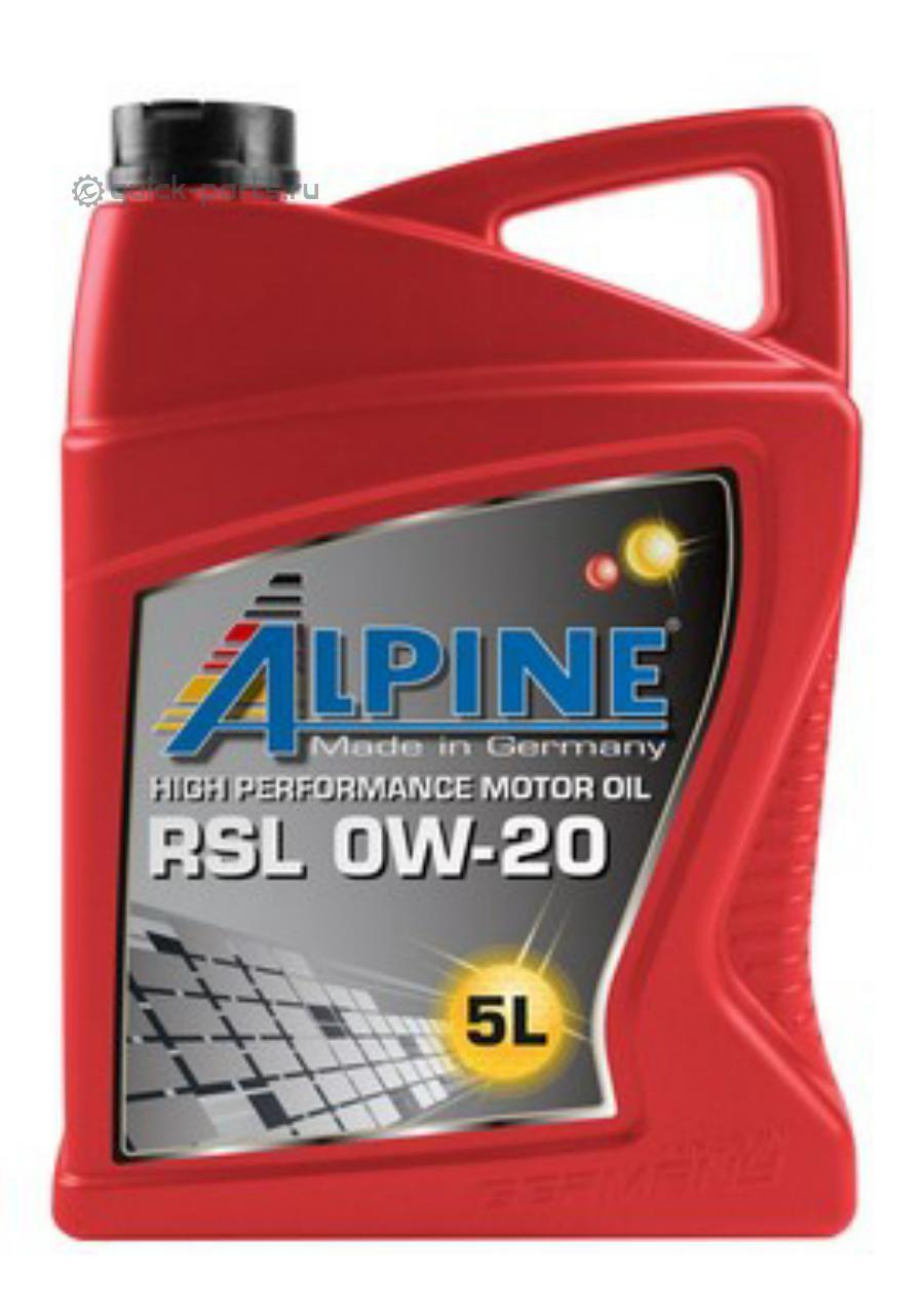 Масло моторное синтетическое RSL 5W-20, 5л