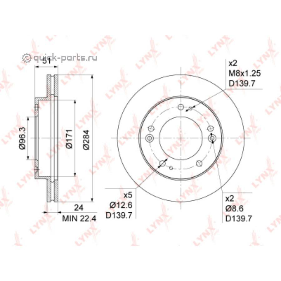 Диск тормозной передний (284x24)