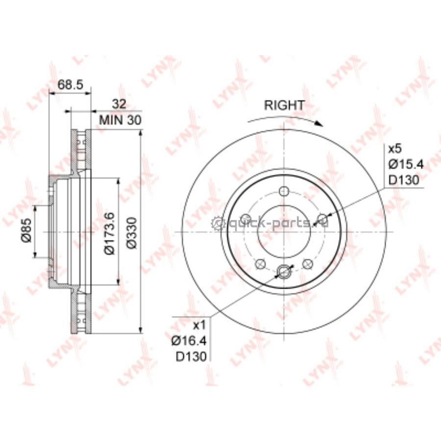Диск тормозной передний R (330x32)