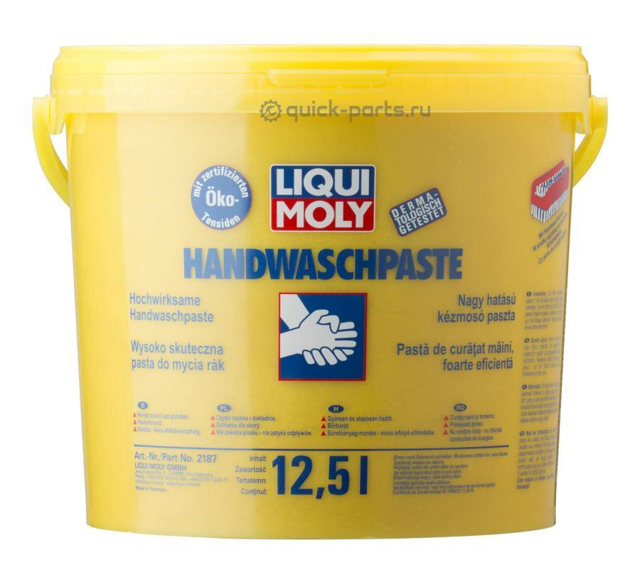 Паста д/мытья рук Handwasch-Paste (12,5л)