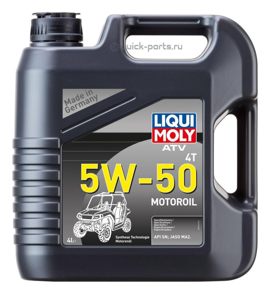 МАСЛО МОТОРНОЕ ATV 4T Motoroil 5W-50 (НС-синтетическое) для квадроциклов (4L)