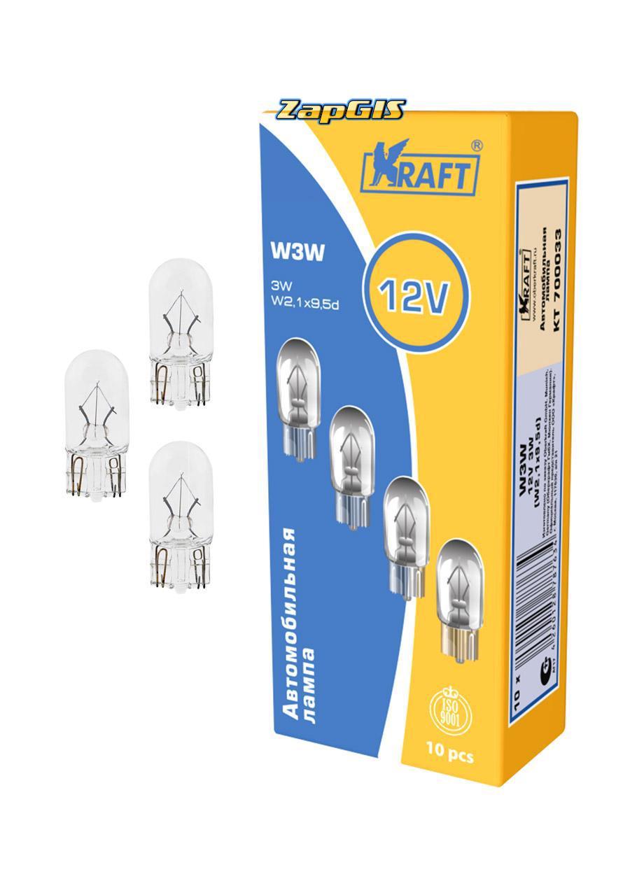 Лампа накаливания w3w (абц 12v 3w) 12v3w (w2