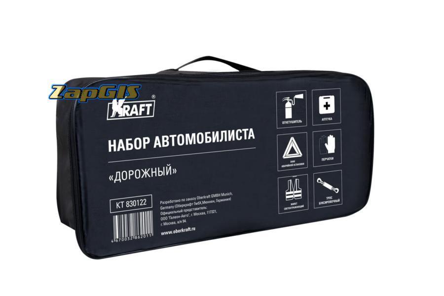 """Сумка для набора автомобилиста """"ДОРОЖНЫЙ"""", KRAFT"""