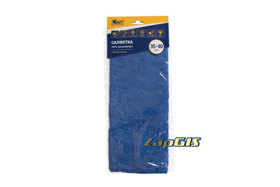 Салфетка из микрофибры с сеткой скрапер (35*40 см)  ,KRAFT