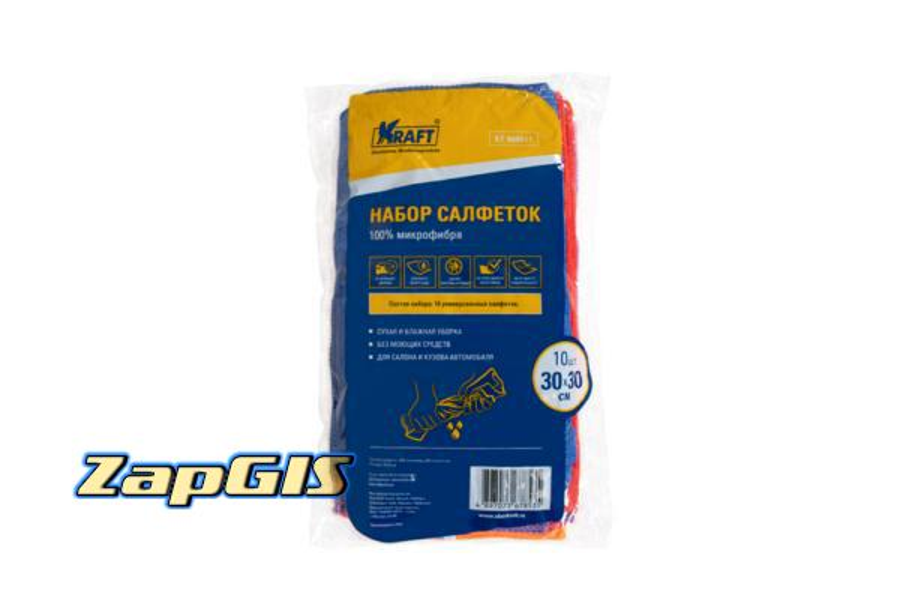 Набор салфеток из микрофибры (10 шт., 30*30 см)  ,KRAFT