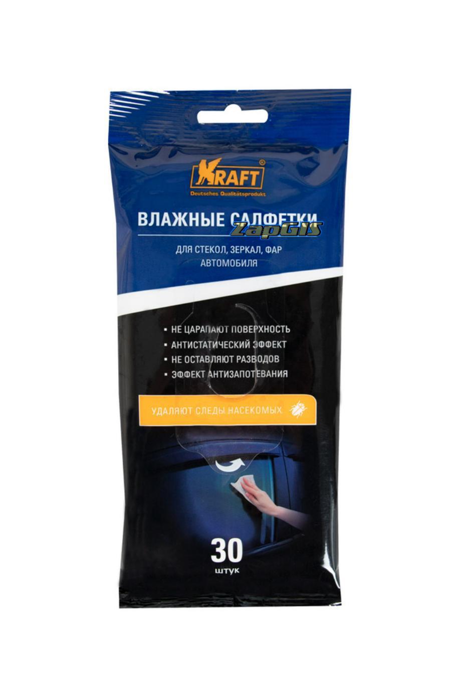 Салфетки влажные для стеклянных поверхностей (30 шт), KRAFT
