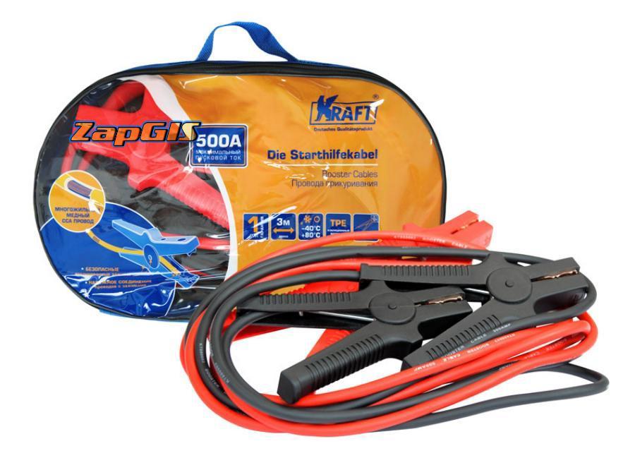 Провода прикуривания KRAFT, 500А