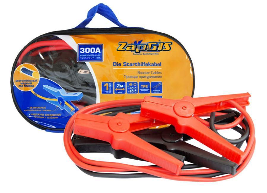 Провода прикуривания KRAFT, 300А