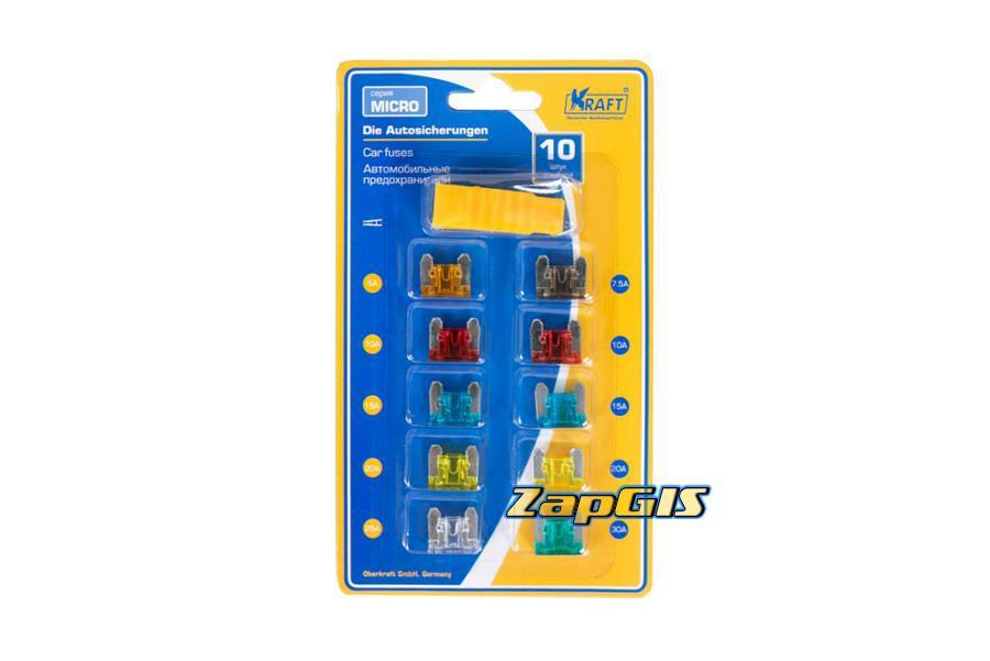 Набор предохранителей в блистере (MICRO 10 шт) с пинцетом, KRAFT
