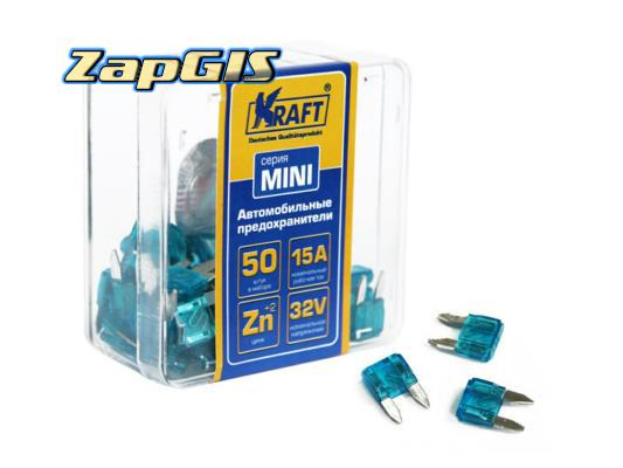 Набор предохранителей KRAFT, серия Mini, 15А, 50 шт.