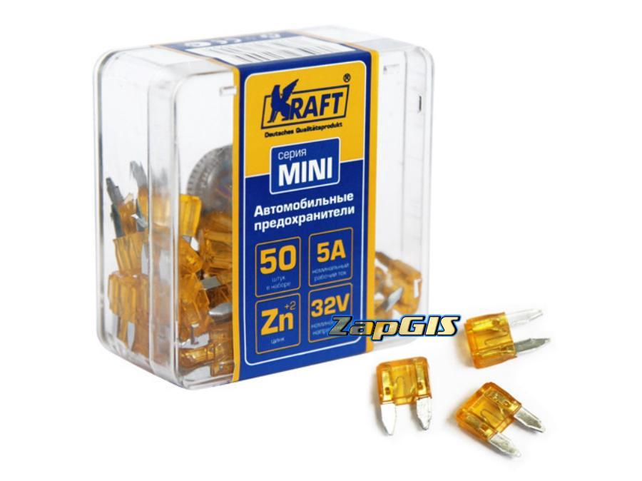 Набор предохранителей KRAFT, серия Mini, 5А, 50 шт.