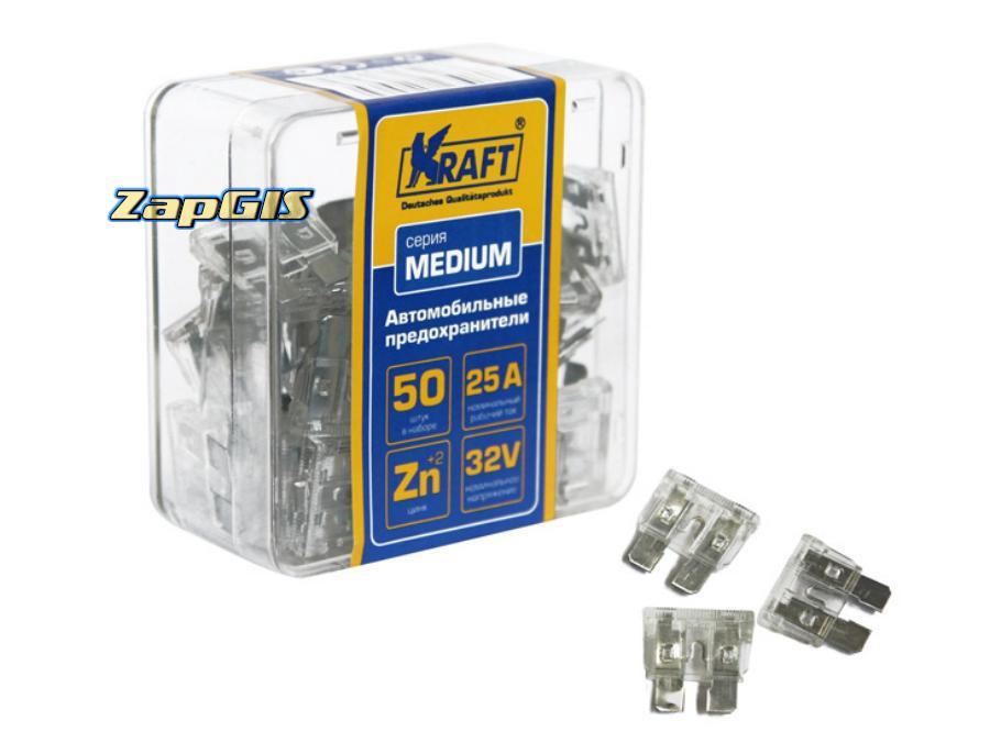 Набор предохранителей KRAFT, серия Medium, 25А, 50 шт.