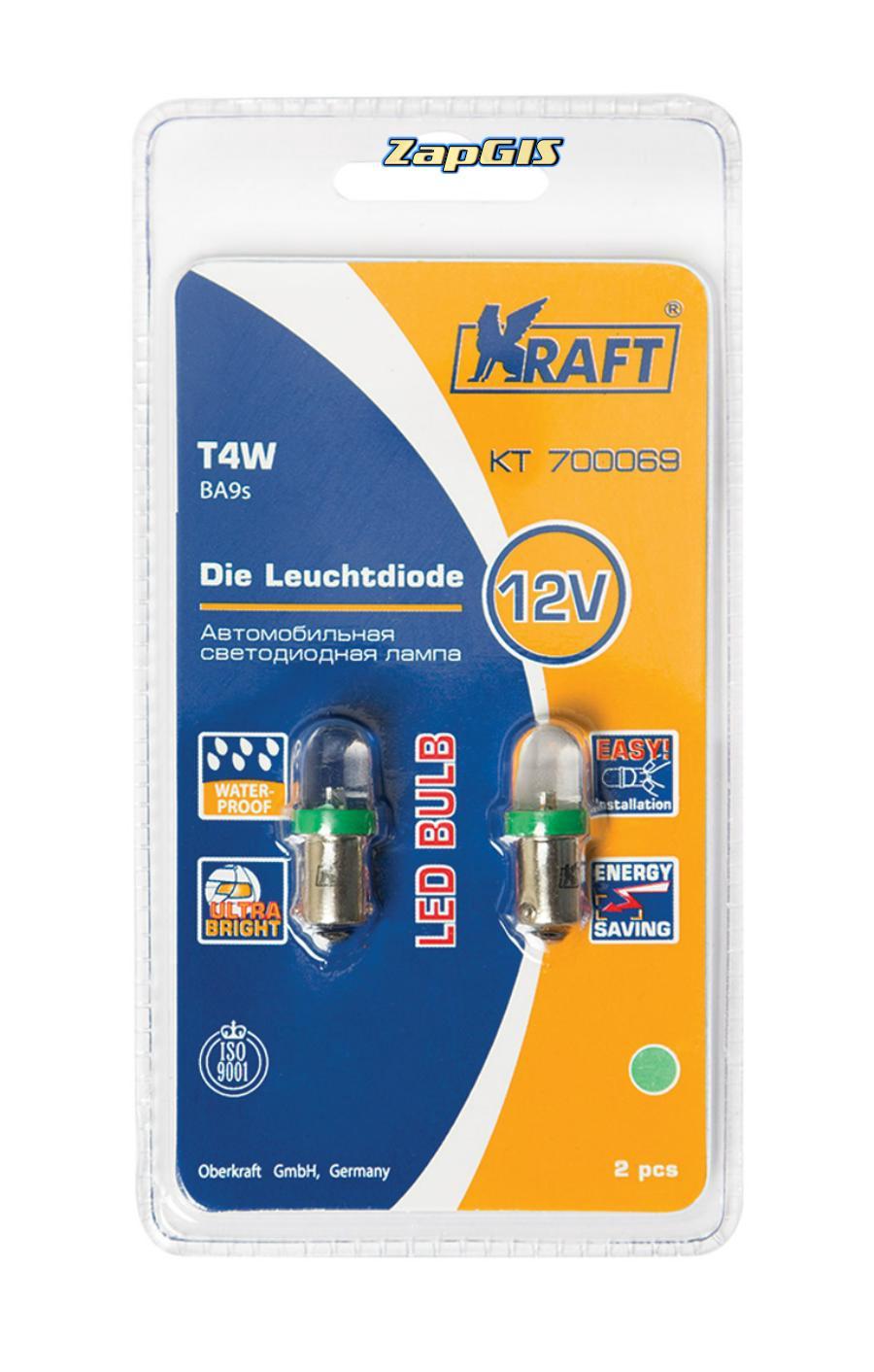 Светодиод T4W (BA9s) 12v Green (2 шт.Блистер)