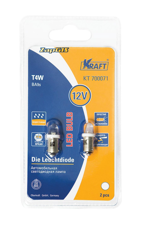 Светодиод T4W (BA9s) 12v White (2 шт.Блистер)