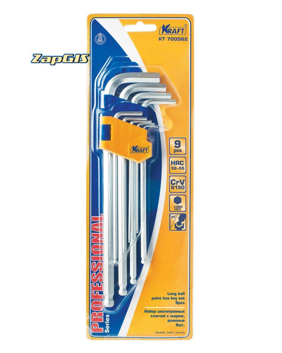 Набор ключей шестигранных (9 шт. 1,5-10 мм ) с шаром, L=180mm