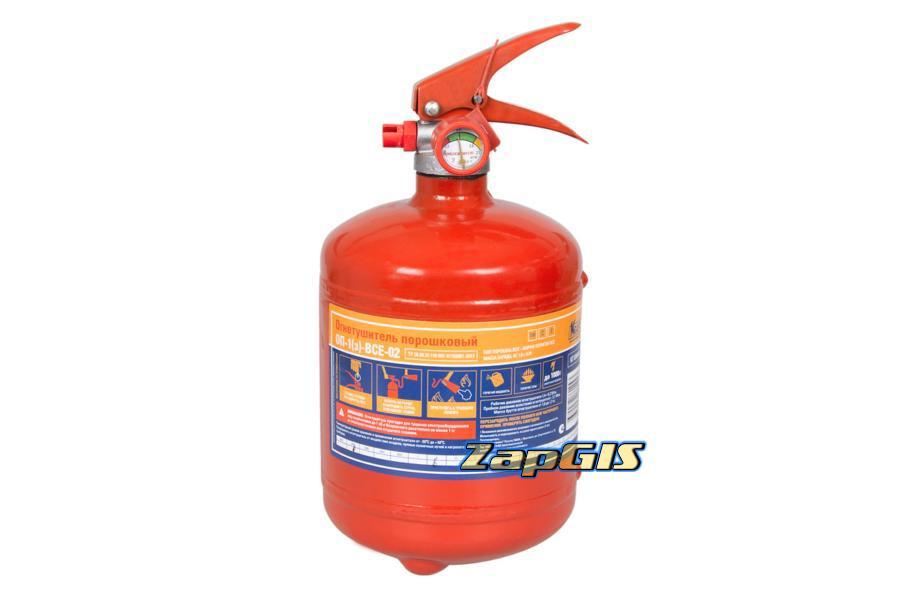 Огнетушитель порошковый ОП -1 (ВСЕ)